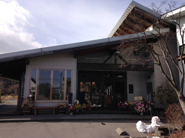 karuizawatop